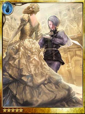 (Clandestine) Beautiful Spy Errona
