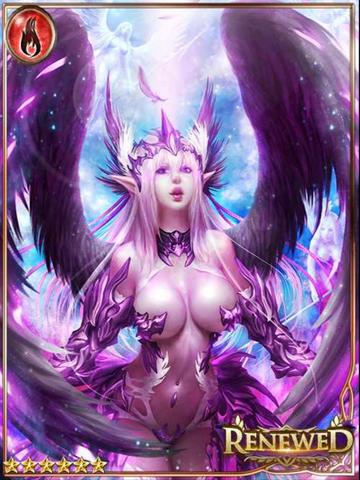 File:(Ministrant) Ominous Seraph Equelle.png