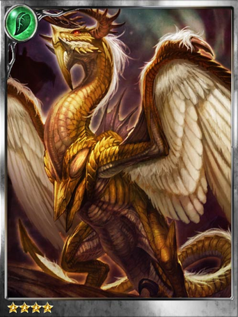 (Protector) Holy Wyvern