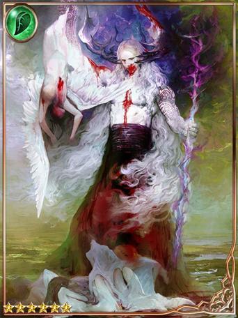 (Pureblood) Inocencio, Noble Spirit