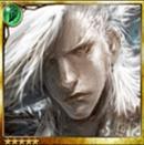 Devoted Ice Prince Aegir R thumb