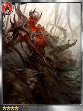 (Retainer) Hugo, War Hero of Hades