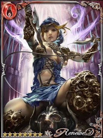 (P) Eve, Amateur Assassin