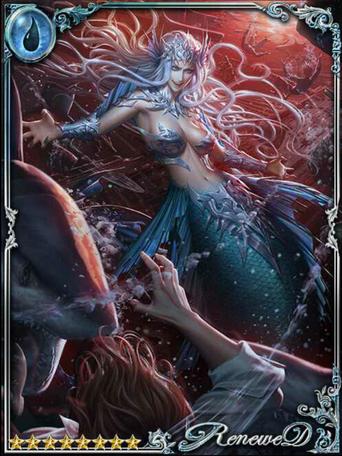 (Retaliate) Drastic Mermaid Tatiana