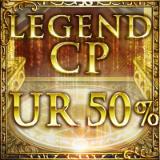 50% UR Ticket