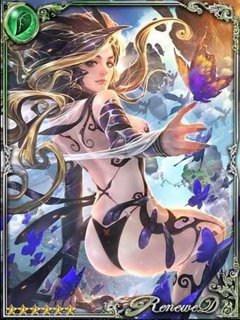 (Patrol) Filiana, Butterfly Sage