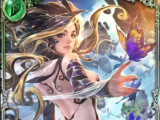 (Oversee) Filiana, Butterfly Sage