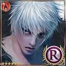 (Heart-Pierced) Proud Silver Leone thumb