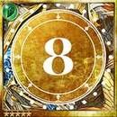 (Tier 8) Legendary Dragon Kings thumb
