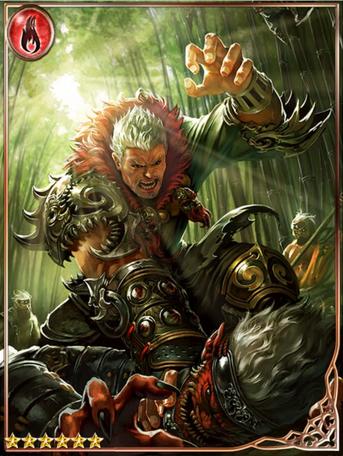 (Fist) Ilgam, Mountain's Shadow