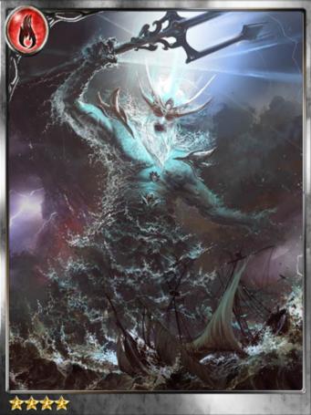 (Form) Poseidon, Sea Patriarch