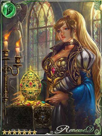 (Secret Shell) Lost Empress Annette
