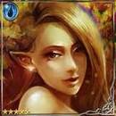 Autumn Goddess Melinda thumb