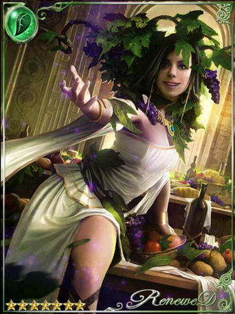 (Partaking) Organa, Goddess of Wine