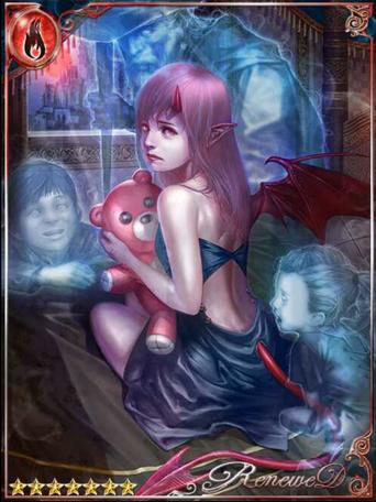 (Illusive) Hidden Princess Demetria