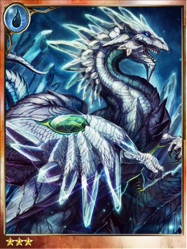 Image - Ice Dragon.png | Legend of the Cryptids Wiki ...
