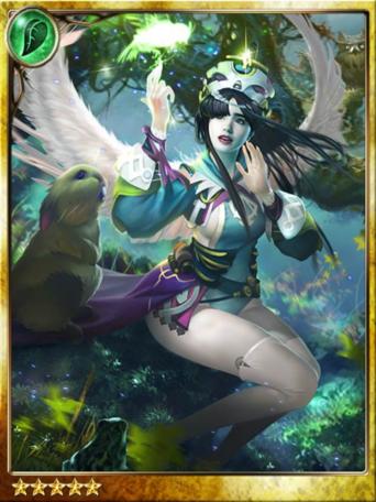 Phoenix Healer Gemma