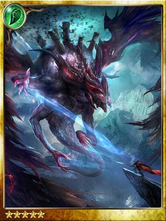 Dahaka, Doom Bringer
