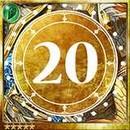 (Tier 20) Legendary Dragon Kings thumb