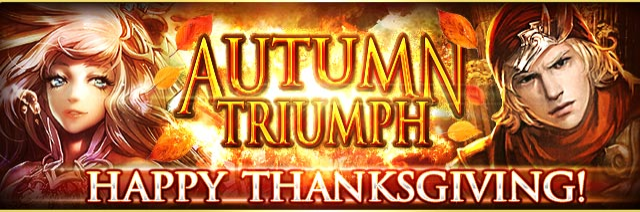 Autumn Triumph Banner