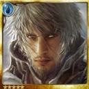 Gallahan, Royal Mercenary thumb