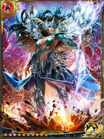 (Tempest Order) Sea Master Poseidon
