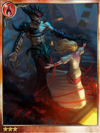 Bloodbride-Seeking Demon