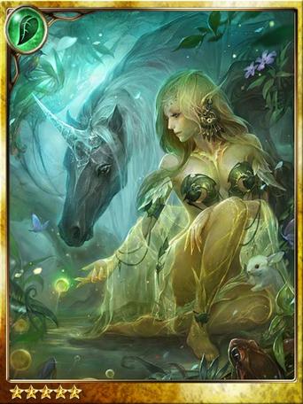 Spirit Princess Odiah