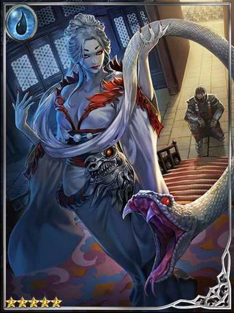 Divine Serpent Kiyohime