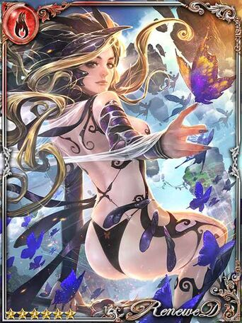 (Poring) Filiana, Butterfly Sage