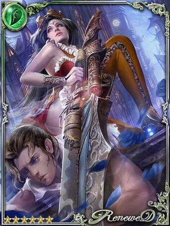 (T) Maina, the Wailing Blade