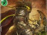 (Watchtower) Colossal Daidarabotchi