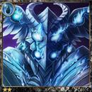 (Devotion) Holy Knight of Azure thumb