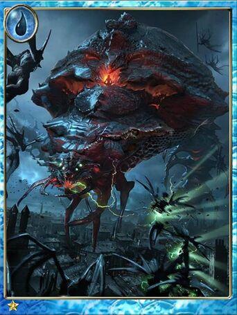 Terra Fiend Arakiel