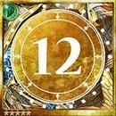 (Tier 12) Legendary Dragon Kings thumb