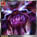 (Vengeance) Wildfire Daemon thumb