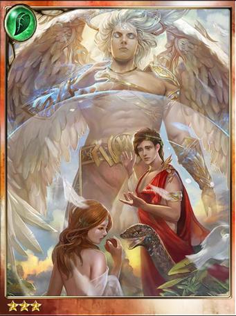 Iofiel, Divine Arbiter