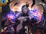 (Smitten Order) Destructive Lucifer