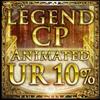10% Animated UR Ticket
