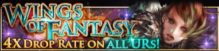 Wings of Fantasy 13
