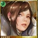 (Feared) Imperial Maven Laverna thumb