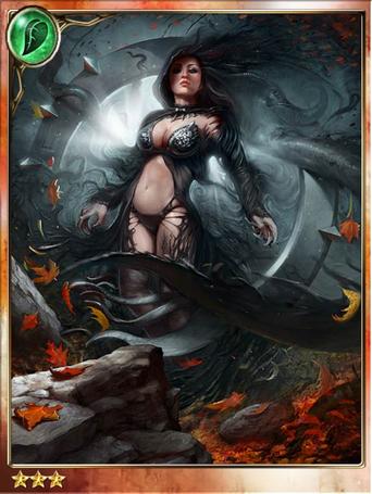 Atlas' Priestess Azaes