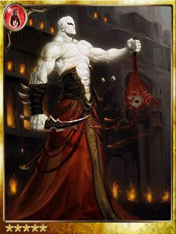 Zacharias, Gold Devil King