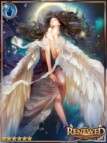 (Ennoblement) Divine Soul Suncrel