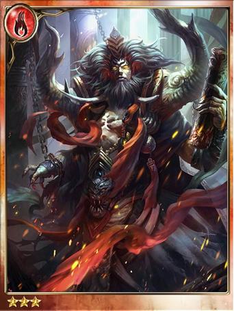 Gatekeeper of Hell, Raja