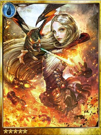 Mirs, Dragon Savior