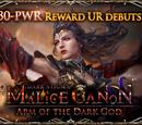 Arm of the Dark God