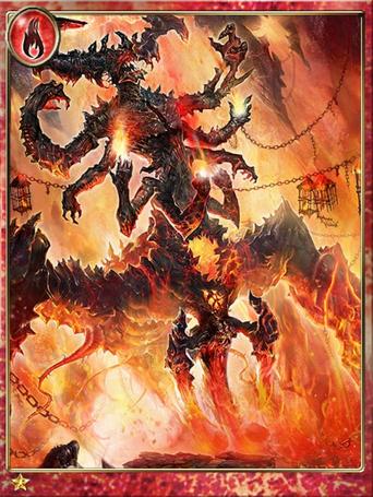Monstrous Parasite Valm
