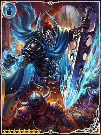(Campaigner) Warring Emperor Lucius
