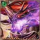 (Ultimate Cannon) Deus Machina thumb